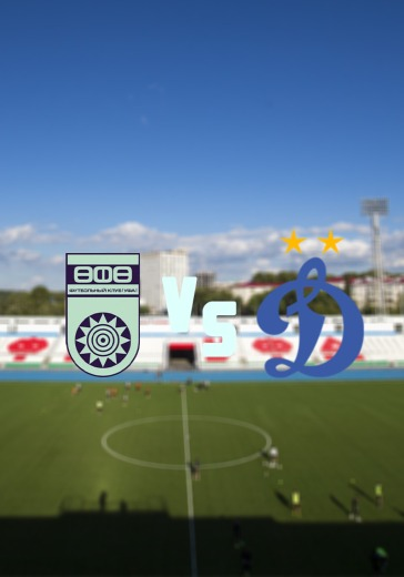 Уфа - Динамо logo