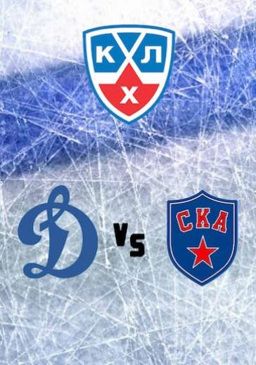 Динамо Москва - СКА logo