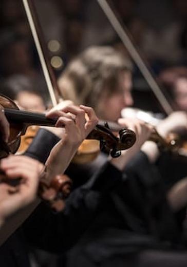 Академический симфонический оркестр филармонии. Дирижер - Василий Синайский, солист - Вадим Репин logo