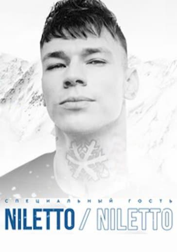 Niletto logo