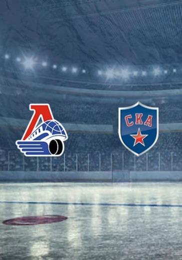 ХК Локомотив -  ХК СКА logo