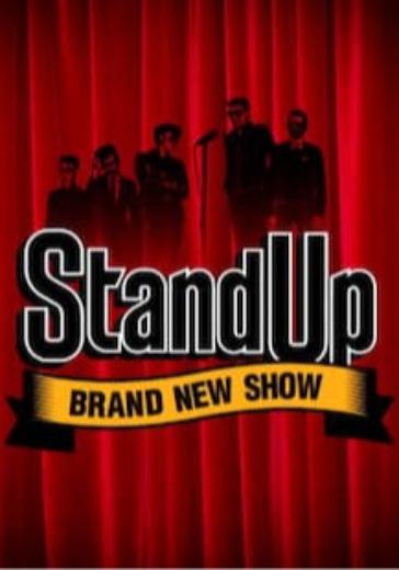 Большой Stand Up концерт logo