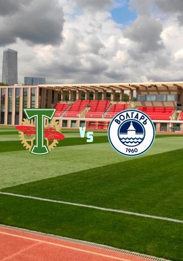 Торпедо Москва - Волгарь Астрахань logo