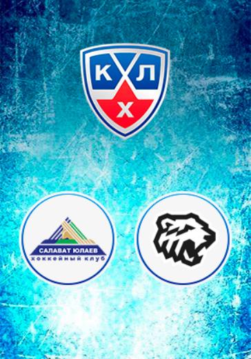 Плей-офф КХЛ. ХК Салават Юлаев - Трактор logo