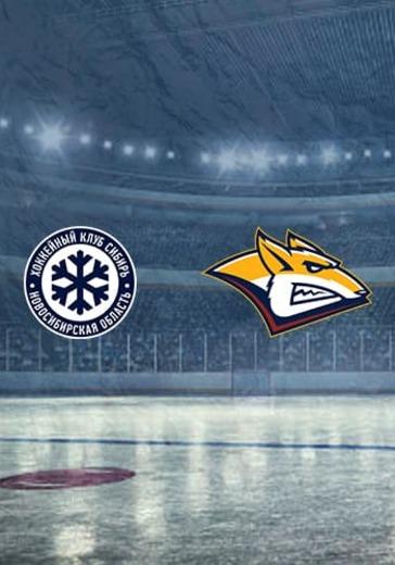 ХК Сибирь - ХК Металлург Мг logo