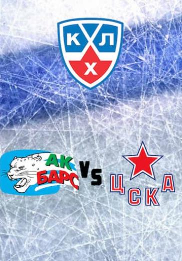 Ак Барс - ЦСКА logo