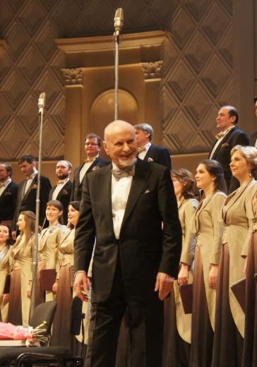 Гала-концерт МГАКХ под руководством В. Минина и «Геликон-опера» logo