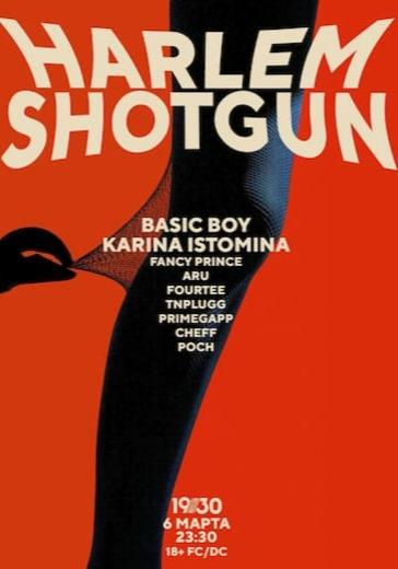 Harlem Shotgun logo