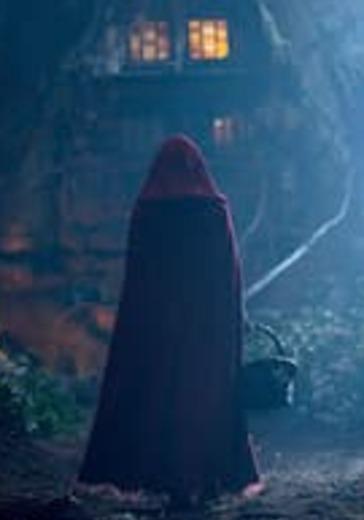 Красная шапочка. Сказку читает Александр Олешко logo