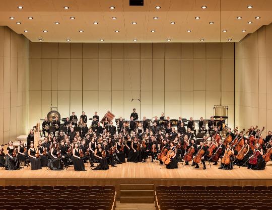 Российский национальный молодежный симфонический оркестр, Максим Венгеров