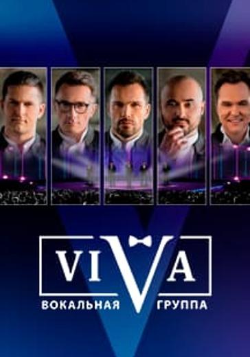 Вокальная группа «VIVA» logo