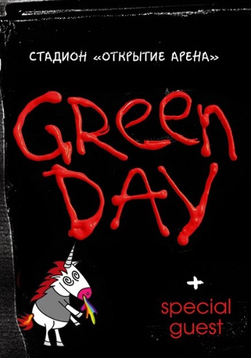 Green Day logo
