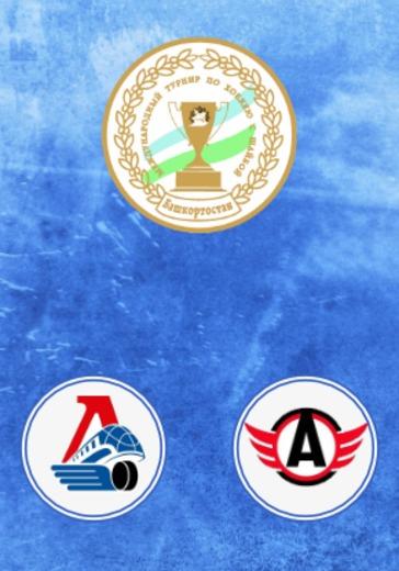 Локомотив - Автомобилист logo
