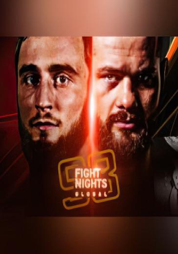 Fight Nights logo