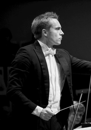 Российский национальный молодёжный симфонический оркестр, Василий Петренко logo