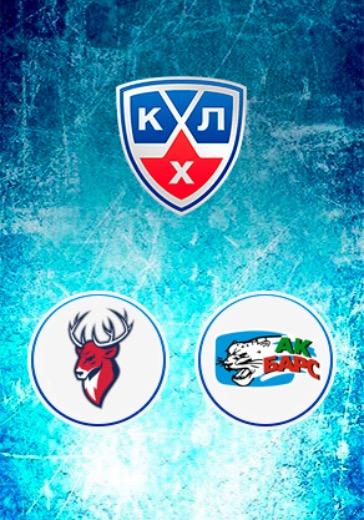 Плей-офф КХЛ. ХК Торпедо - Ак Барс logo