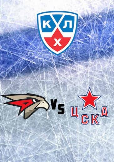 Авангард - ЦСКА logo