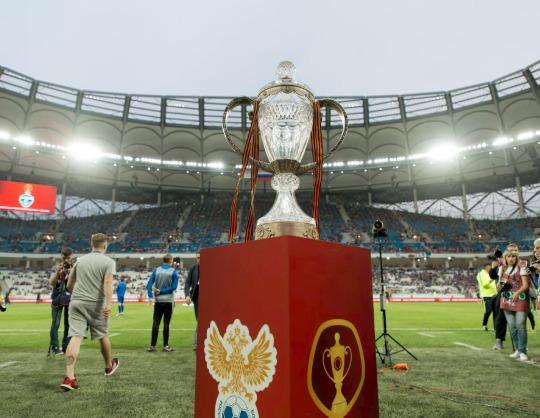 1/8 Финала Кубка России: Зенит - Арсенал Тула