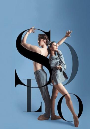 Dance. Dance. Dance. SOLO logo