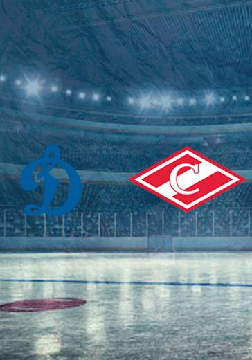 ХК Динамо М - ХК Спартак  logo
