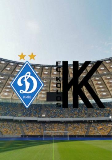 Динамо Киев - Колос logo