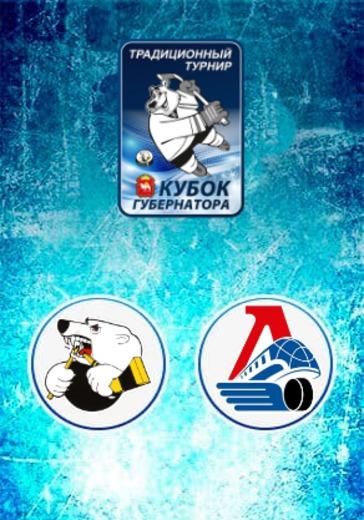 Трактор - Локомотив logo