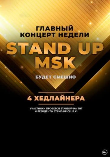Stand Up MSK. Главный концерт недели logo