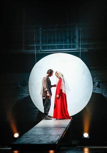 Кровавая свадьба logo