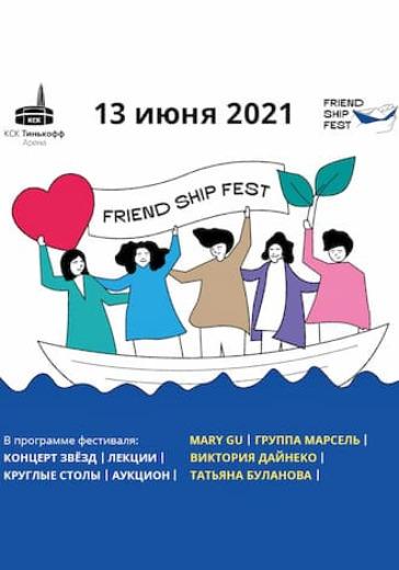 Friendshipfest logo