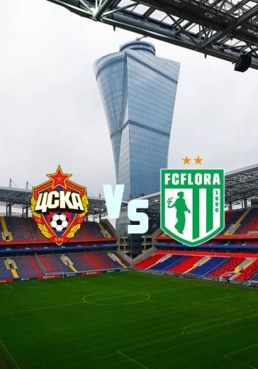 ЦСКА - Флора  logo
