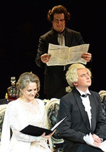 Моцарт и Сальери. Реквием logo