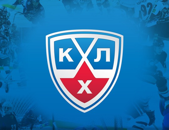 Плей-офф КХЛ. ХК Трактор - Салават Юлаев