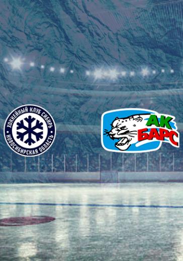 ХК Сибирь - ХК Ак Барс logo