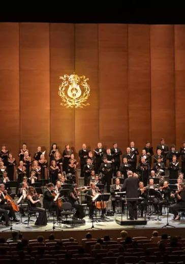 Нюрнбергские мейстерзингеры (концертное исполнение) logo