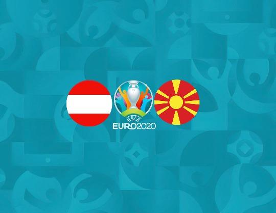 Австрия - Северная Македония, Евро 2020, группа C